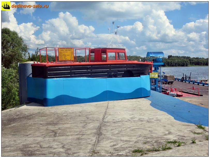 Фото dedinovo-selo.ru_MemorialBoat_00020.jpg
