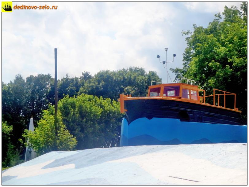 Фото dedinovo-selo.ru_MemorialBoat_00040.jpg