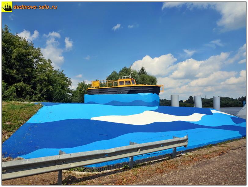 Фото dedinovo-selo.ru_MemorialBoat_00041.jpg