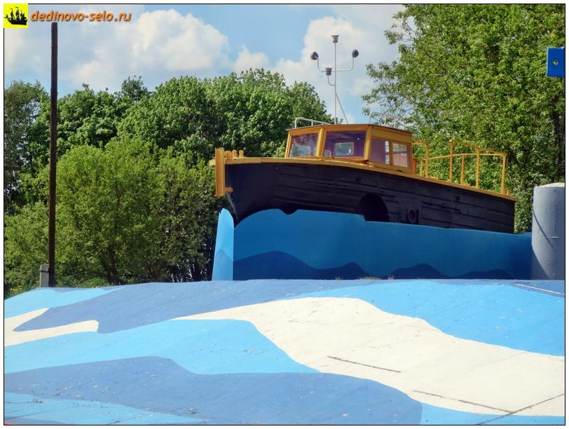 Фото dedinovo-selo.ru_MemorialBoat_00053.jpg
