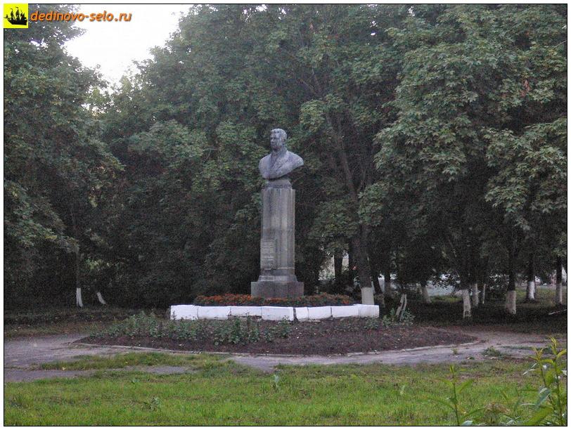 Фото dedinovo-selo.ru_NameGeneralovaPark_00007.jpg