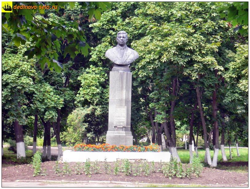 Фото dedinovo-selo.ru_NameGeneralovaPark_00010.jpg