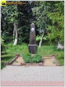 Могила Генералова Ф.С. в парке его имени, 2014г.