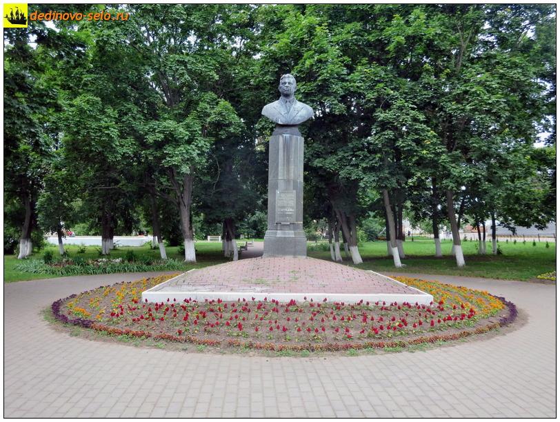 Бюст Ф.С. Генералова в парке его имени. 2016г.[