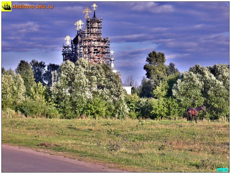 Фотоэффект dedinovo-selo.ru_PhotoEffect_00001.jpg