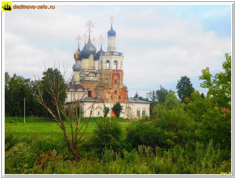 Фотоэффект dedinovo-selo.ru_PhotoEffect_00003.jpg