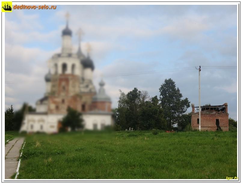 Фотоэффект dedinovo-selo.ru_PhotoEffect_00004.jpg