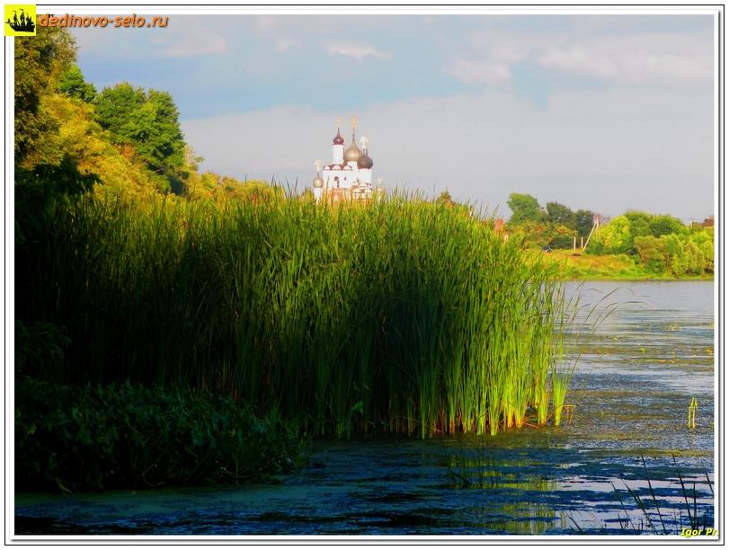 Фотоэффект dedinovo-selo.ru_PhotoEffect_00005.jpg