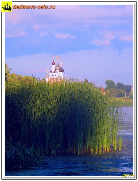Фотоэффект dedinovo-selo.ru_PhotoEffect_00006.jpg