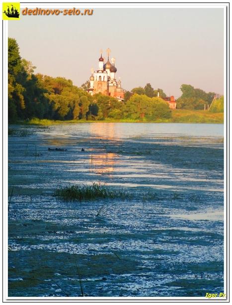 Фотоэффект dedinovo-selo.ru_PhotoEffect_00009.jpg