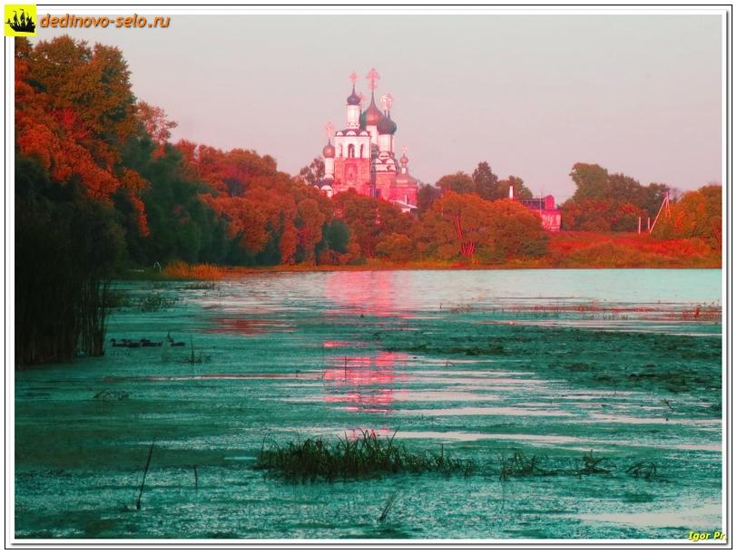 Фотоэффект dedinovo-selo.ru_PhotoEffect_00010.jpg