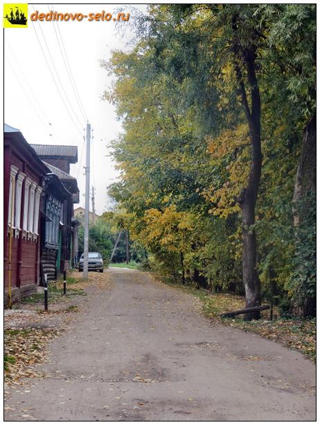 Фото dedinovo-selo.ru_Autumn_00006.jpg