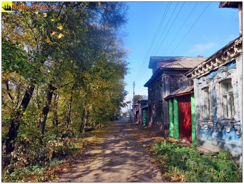 Фото dedinovo-selo.ru_Autumn_00007.jpg