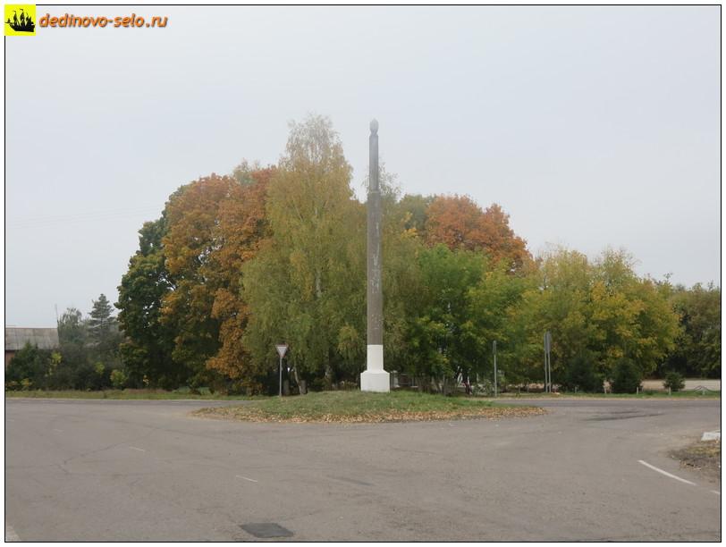 Фото dedinovo-selo.ru_DoveOfPeace_00007.jpg