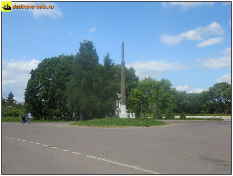 Фото dedinovo-selo.ru_DoveOfPeace_00008.jpg