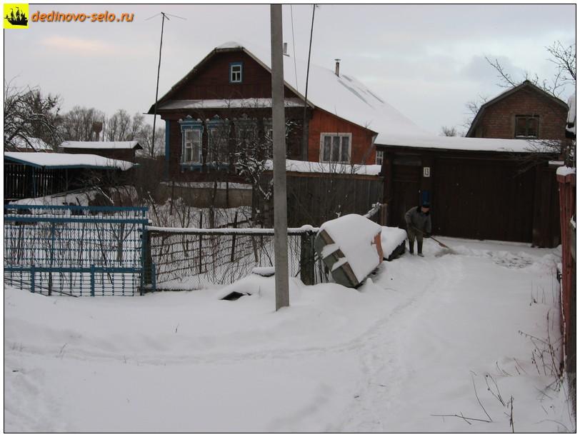 Фото dedinovo-selo.ru_Winter_00001.jpg