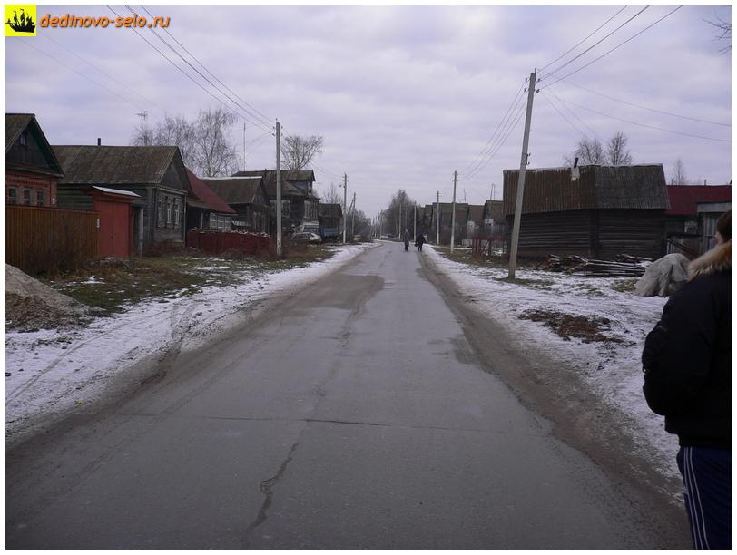 Фото dedinovo-selo.ru_Winter_00004.jpg