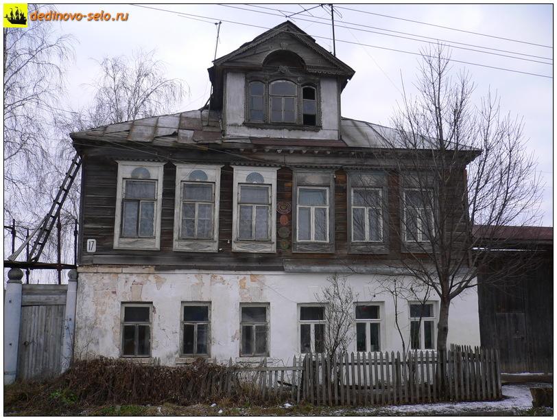 Фото dedinovo-selo.ru_Winter_00006.jpg