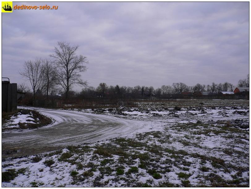 Фото dedinovo-selo.ru_Winter_00007.jpg