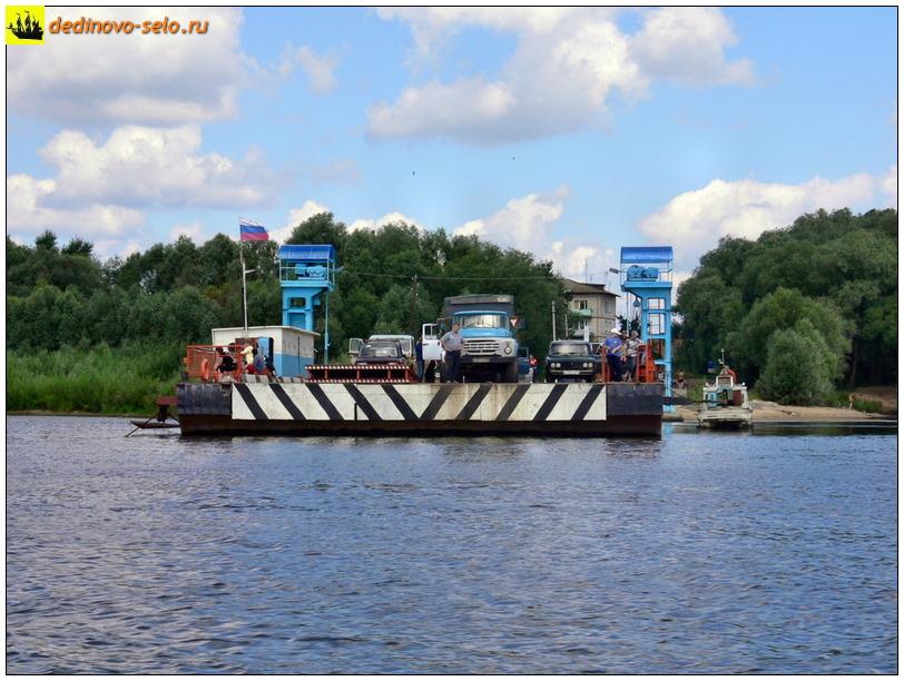 Фото dedinovo-selo.ru_Ferry2005-13_00003.jpg