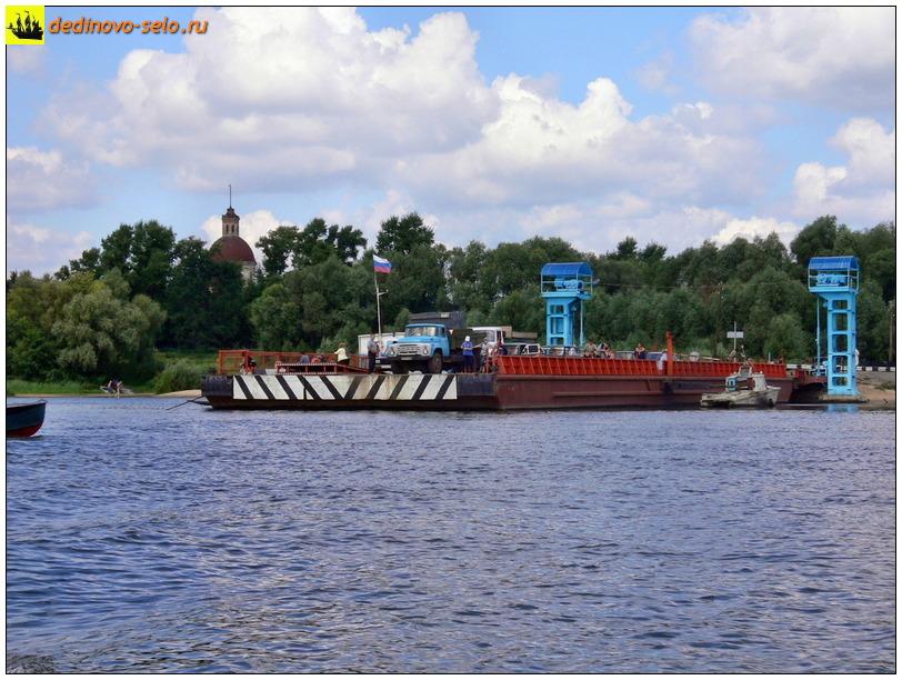 Фото dedinovo-selo.ru_Ferry2005-13_00004.jpg