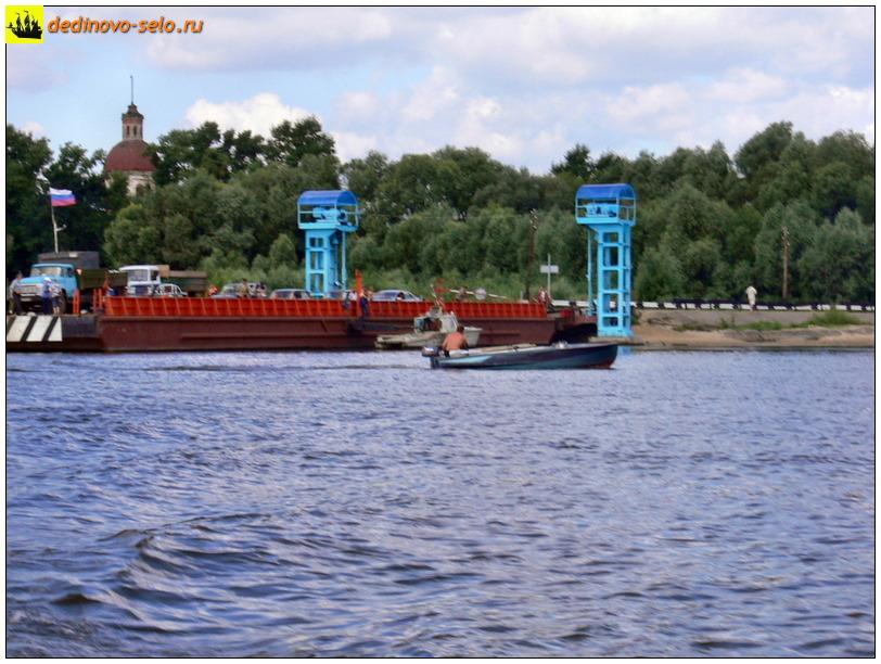 Фото dedinovo-selo.ru_Ferry2005-13_00005.jpg