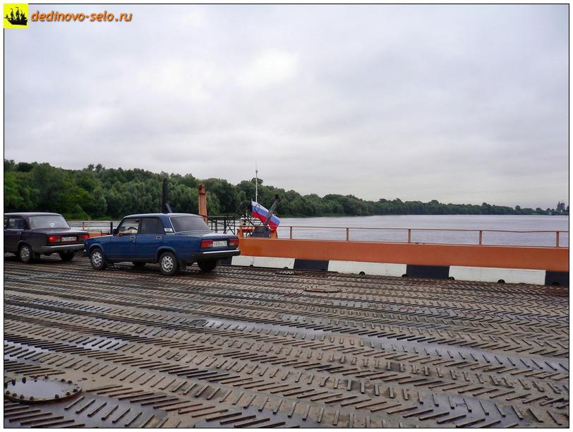 Фото dedinovo-selo.ru_Ferry2005-13_00010.jpg