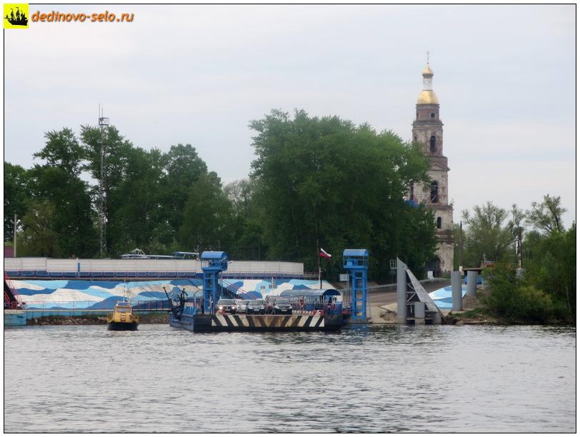 Фото dedinovo-selo.ru_Ferry2014_00001.jpg