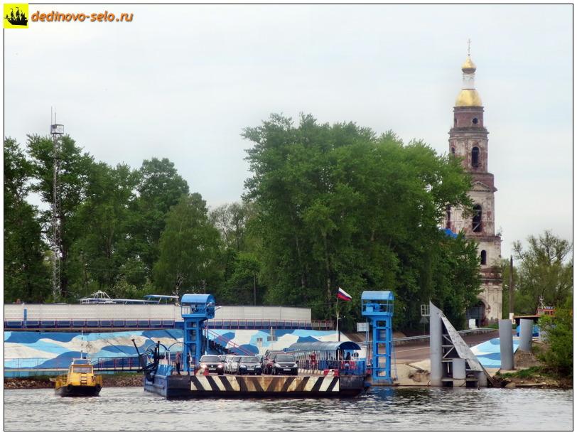 Фото dedinovo-selo.ru_Ferry2014_00002.jpg
