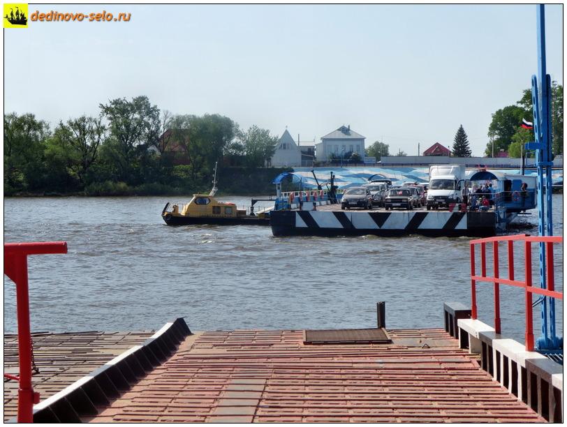Фото dedinovo-selo.ru_Ferry2014_00003.jpg