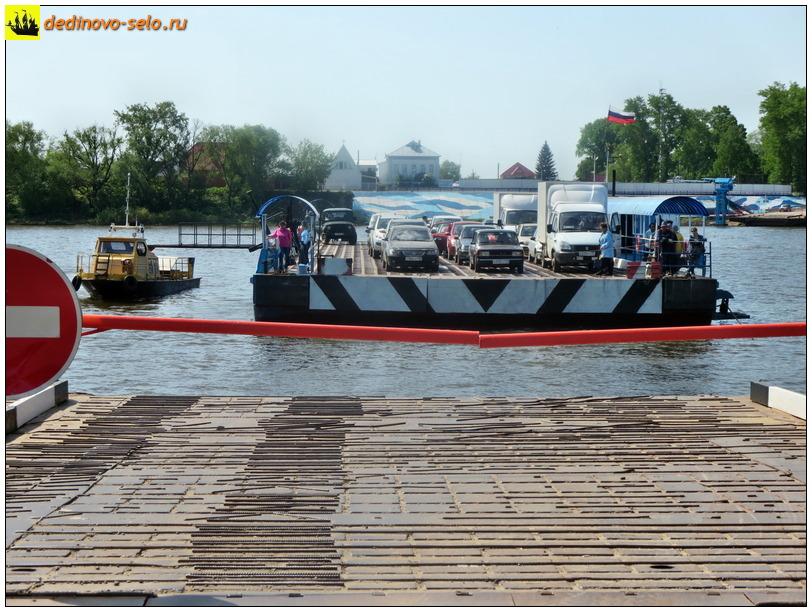 Фото dedinovo-selo.ru_Ferry2014_00004.jpg
