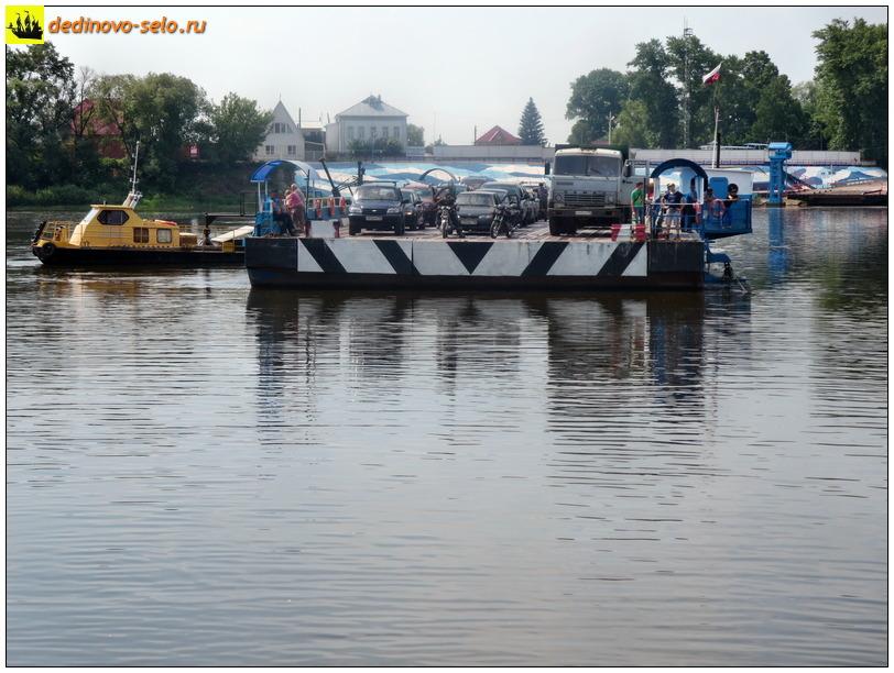 Фото dedinovo-selo.ru_Ferry2014_00005.jpg