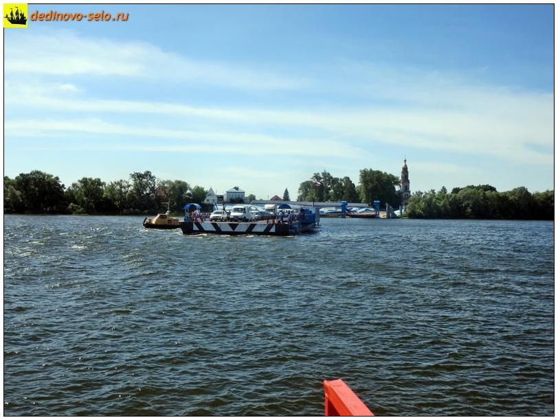 Фото dedinovo-selo.ru_Ferry2014_00008.jpg