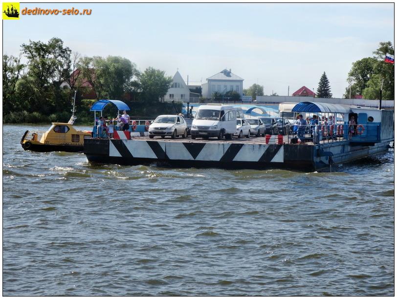 Фото dedinovo-selo.ru_Ferry2014_00009.jpg