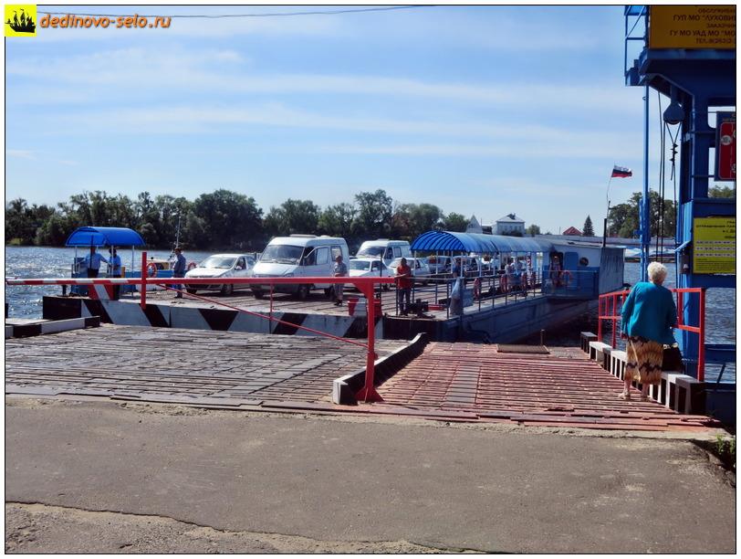 Фото dedinovo-selo.ru_Ferry2014_00010.jpg