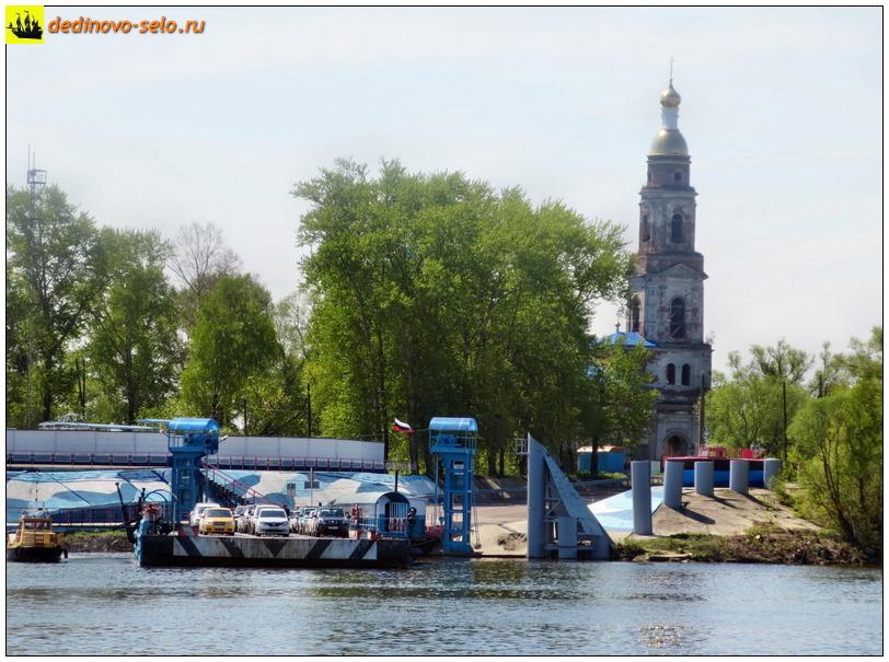 Фото dedinovo-selo.ru_Ferry2015_00001.jpg