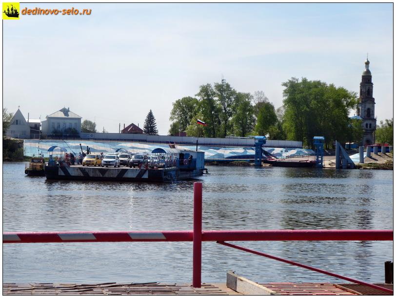 Фото dedinovo-selo.ru_Ferry2015_00002.jpg