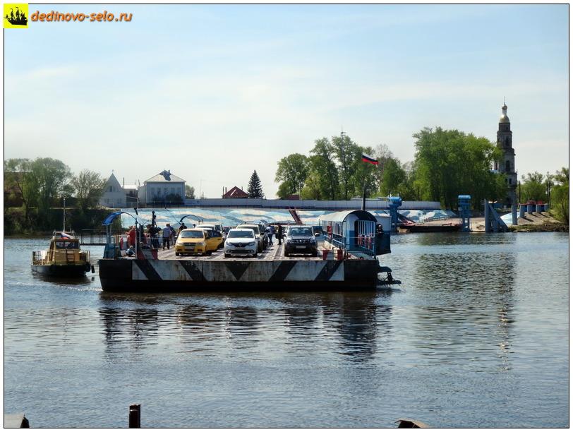 Фото dedinovo-selo.ru_Ferry2015_00003.jpg