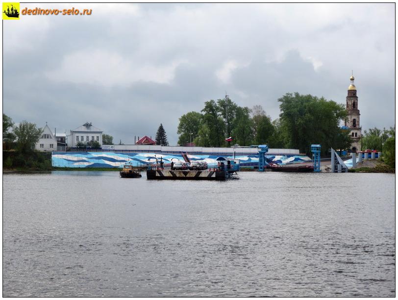Фото dedinovo-selo.ru_Ferry2015_00005.jpg