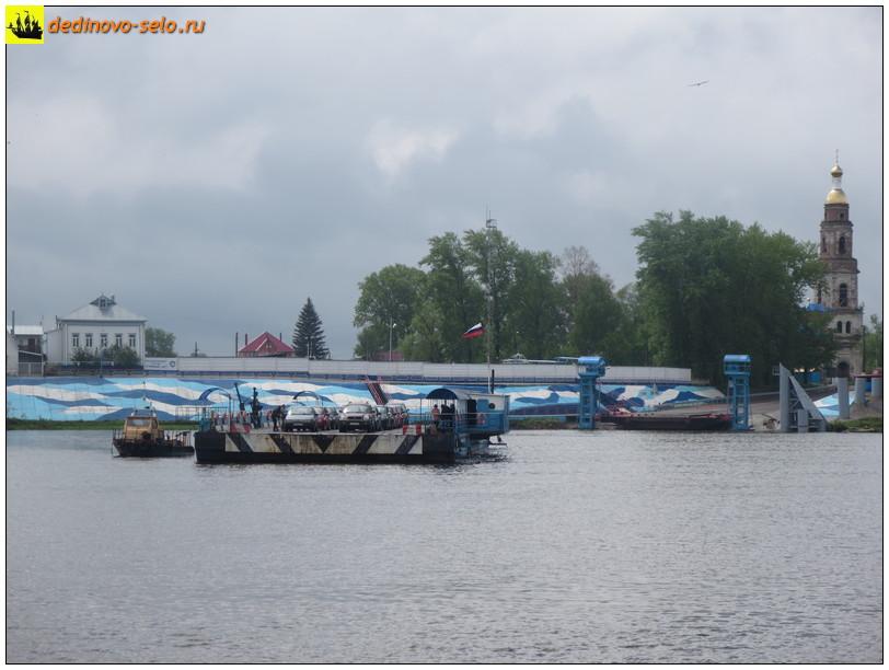Фото dedinovo-selo.ru_Ferry2015_00006.jpg
