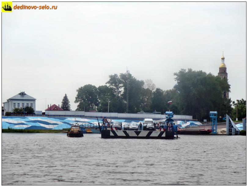 Фото dedinovo-selo.ru_Ferry2015_00008.jpg