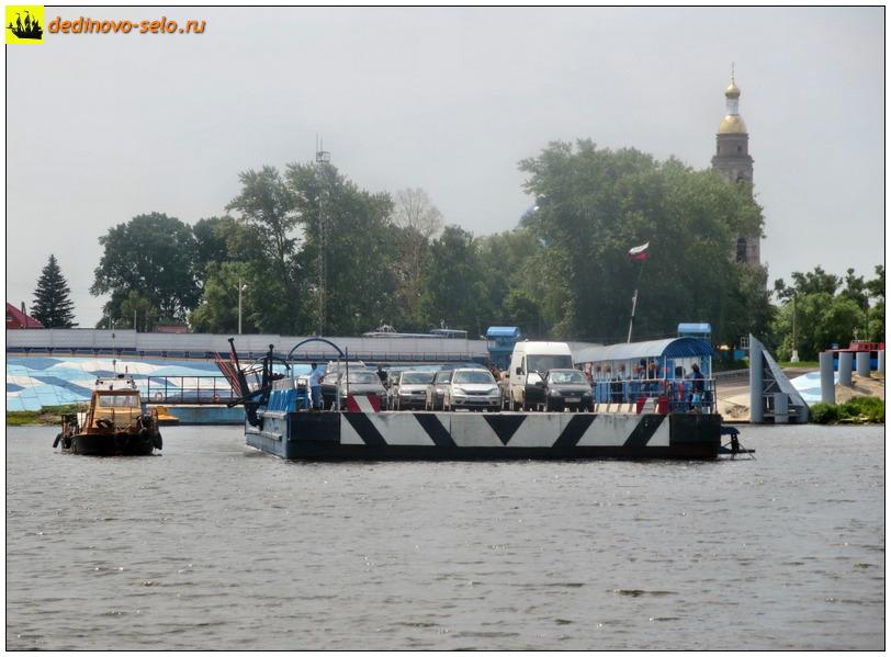 Фото dedinovo-selo.ru_Ferry2015_00009.jpg