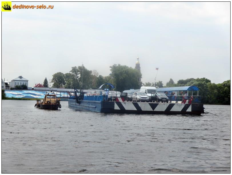 Фото dedinovo-selo.ru_Ferry2015_00010.jpg