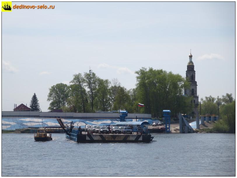 Фото dedinovo-selo.ru_Ferry2016_00003.jpg