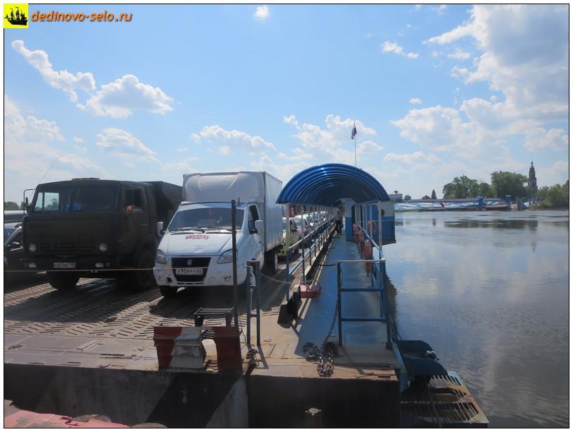 Фото dedinovo-selo.ru_Ferry2016_00007.jpg
