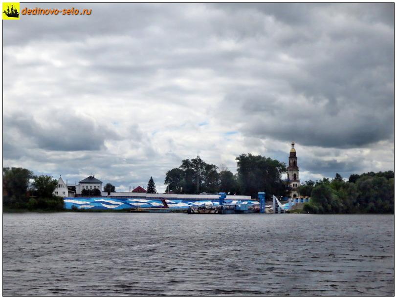 Фото dedinovo-selo.ru_Ferry2016_00009.jpg