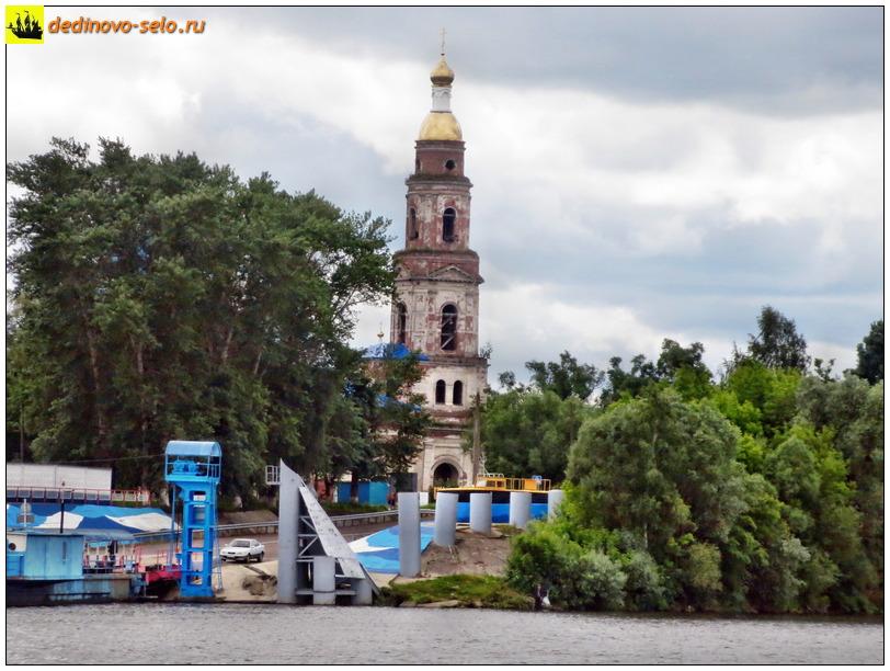 Фото dedinovo-selo.ru_Ferry2016_00010.jpg