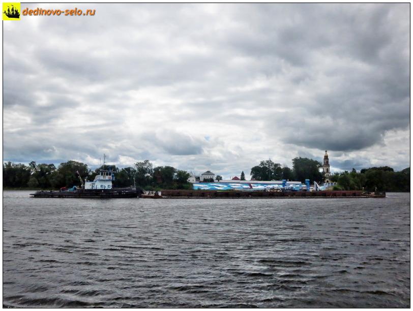 Фото dedinovo-selo.ru_Ferry2016_00011.jpg