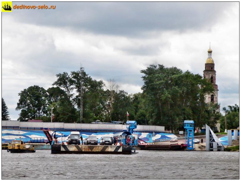 Фото dedinovo-selo.ru_Ferry2016_00012.jpg