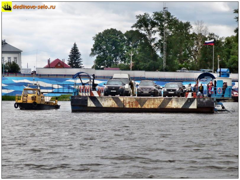 Фото dedinovo-selo.ru_Ferry2016_00013.jpg